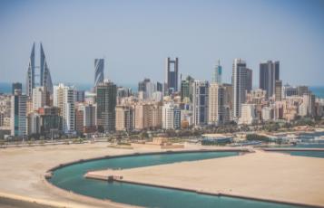 مملكة البحرين - BAHRAIN